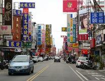 Via di affari a Taichung, Taiwan Immagini Stock Libere da Diritti