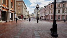 Via di Arbat a Mosca fotografie stock libere da diritti