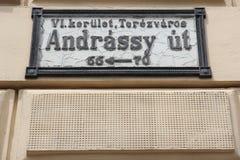 Via di Budapest Andrassy fotografia stock libera da diritti