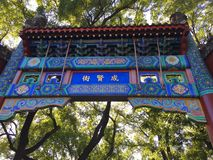 Via di Chengxian, Pechino fotografia stock