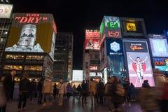 via di dotonbori a Osaka Giappone fotografia stock