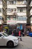 Via di Hong Kong Fotografie Stock Libere da Diritti