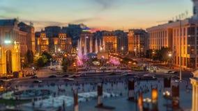 Via di Khreshchatyk e quadrato di indipendenza a Kiev Kiev stock footage