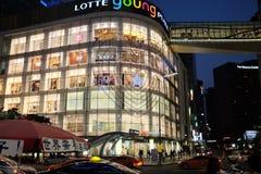 Via di Myeongdong Immagine Stock Libera da Diritti