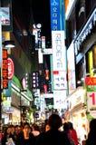 Via di Myeyongdong, Seoul Corea del Sud Immagini Stock Libere da Diritti