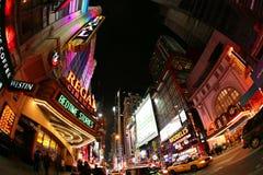 Via di New York Fotografie Stock Libere da Diritti