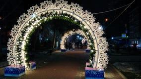 Via di notte di illuminazione Fotografie Stock Libere da Diritti