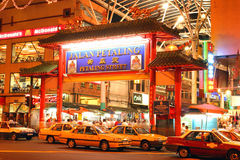 Via di Petaling (Chinatown) Kuala Lumpur, Malesia Fotografia Stock Libera da Diritti