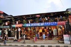 Via di Pokhara Fotografia Stock