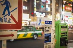 Via di Shinjuku Fotografie Stock Libere da Diritti