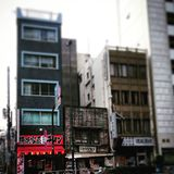 Via di Tokyo, vecchio negozio, Giappone Fotografia Stock
