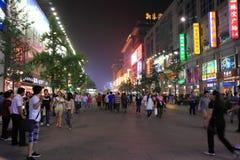 Via di Wangfujing a Pechino Immagine Stock Libera da Diritti