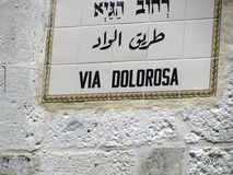 Via Dolorosa Royalty Free Stock Images