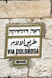 Via Dolorosa royalty free stock image