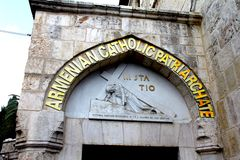 Via Dolorosa. Het derde   posteinde Jesus Christ. Jeruzalem, Israël. Royalty-vrije Stock Foto's