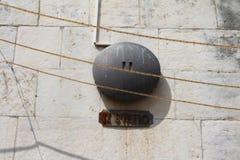 Via Dolorosa, signe de la deuxième station Sacrifice de Jesus Christ, Jérusalem, vieille ville, Israël images stock