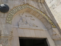 Via dolorosa, 3 station, Jerusalem Royalty Free Stock Photos