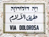 Via Dolorosa Street name sign. Jerusalem. Israel. Royalty Free Stock Photo