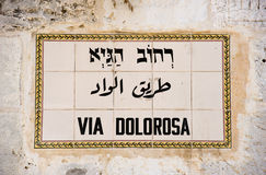 Via Dolorosa Royalty Free Stock Photography