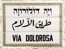 Via dolorosa Street sign Stock Photos