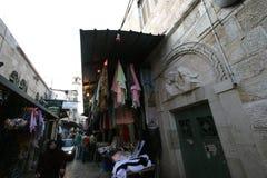 Via Dolorosa 4th stationer av korset, Jerusalem Royaltyfria Foton
