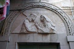 Via Dolorosa 4th stationer av korset, Jerusalem Arkivfoto