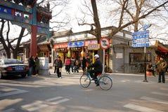 Via e negozi all'interno di un hutong di Pechino. Fotografia Stock Libera da Diritti