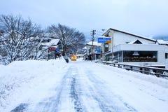 Via giapponese di inverno Fotografia Stock Libera da Diritti
