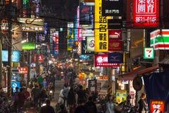 Via illuminata in Taipei Fotografia Stock
