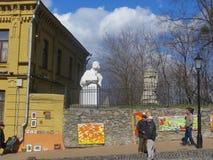 Via a Kiev fotografia stock libera da diritti