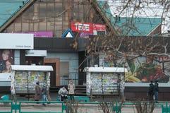Via Krupskoy 40 di Bratsk fotografie stock libere da diritti