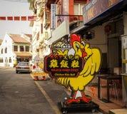 Via nel Malacca Melaka, Malesia Fotografia Stock