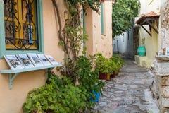 Via nel vecchio villaggio Chora all'isola di Alonissos, Grecia immagini stock libere da diritti