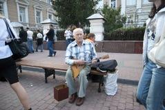 Via in Nizhni Novgorod Fotografia Stock
