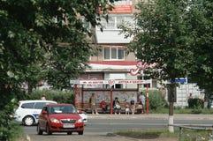 Via Obrucheva 21 di Bratsk immagine stock libera da diritti