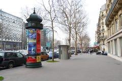 Via a Parigi Fotografia Stock