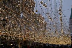 Via pedonale centrale nel centro di Mosca Fotografie Stock
