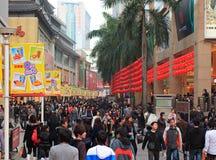 Via pedonale di Dongmen a Shenzhen, Cina Immagini Stock