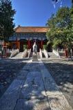 Via principal do Pequim do templo de Confucius Imagem de Stock Royalty Free