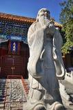 Via principal do Pequim do templo de Confucius Imagem de Stock