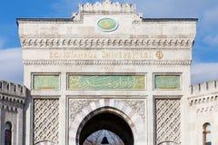 Via principal e Beyazit Square da universidade de Istambul imagem de stock royalty free