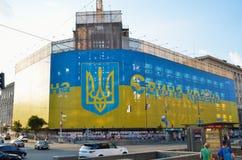 Via principale nella capitale ucraina Immagine Stock Libera da Diritti