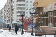 Via Sovetskaya di Bratsk immagine stock