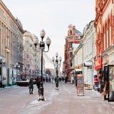 Via storica di Arbat del pedone a Mosca Immagine Stock Libera da Diritti