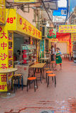 Via a Xiamen Cina Fotografia Stock