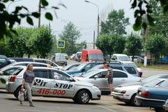 Via Yangelya di Bratsk immagine stock