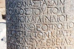Viagem 2015 de Grécia, ilha de Rhodos, Lindos Imagem de Stock Royalty Free