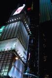 Viagem de New York City Foto de Stock