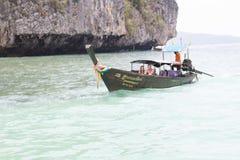 Viagem perto da ilha Imagem de Stock