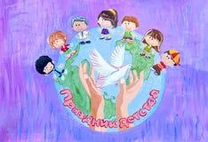 Viaggi per i gruppi di disegni dei bambini della città Harkìv Fotografie Stock
